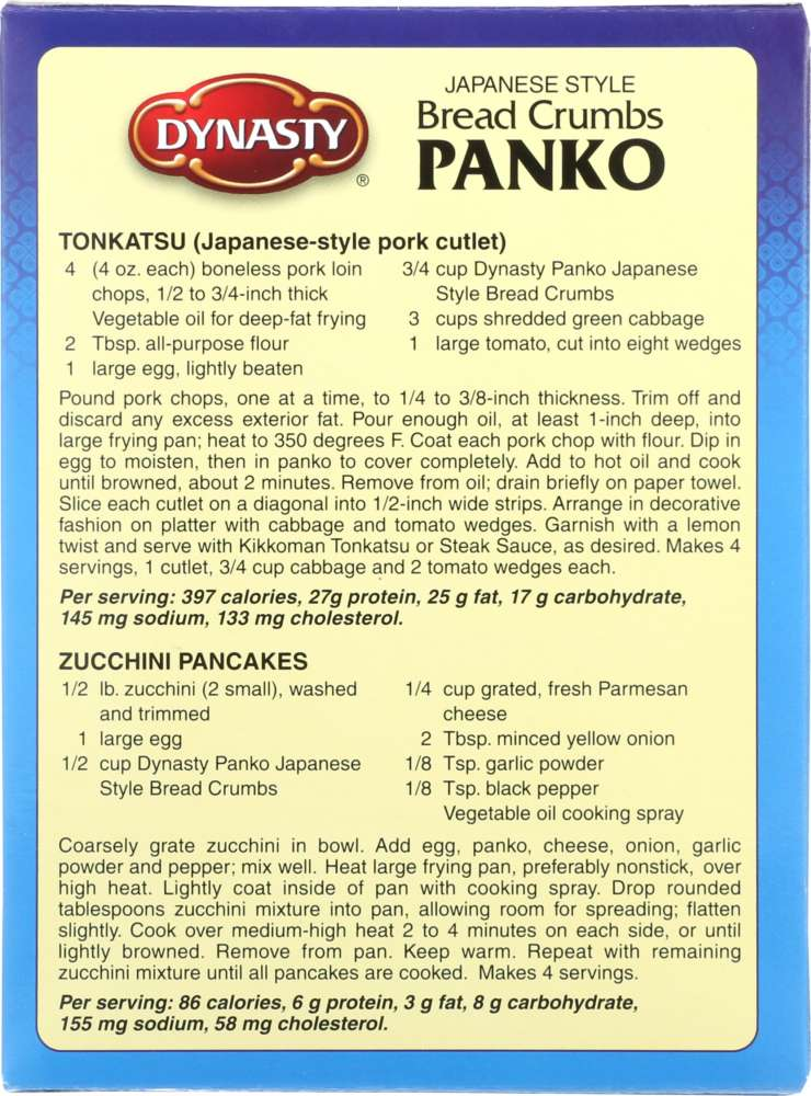 DYNASTY: Panko Japanese Style Bread Crumbs, 3.5 oz