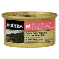AVODERM: Cat Can Natural Chicken Chunks, 3 oz