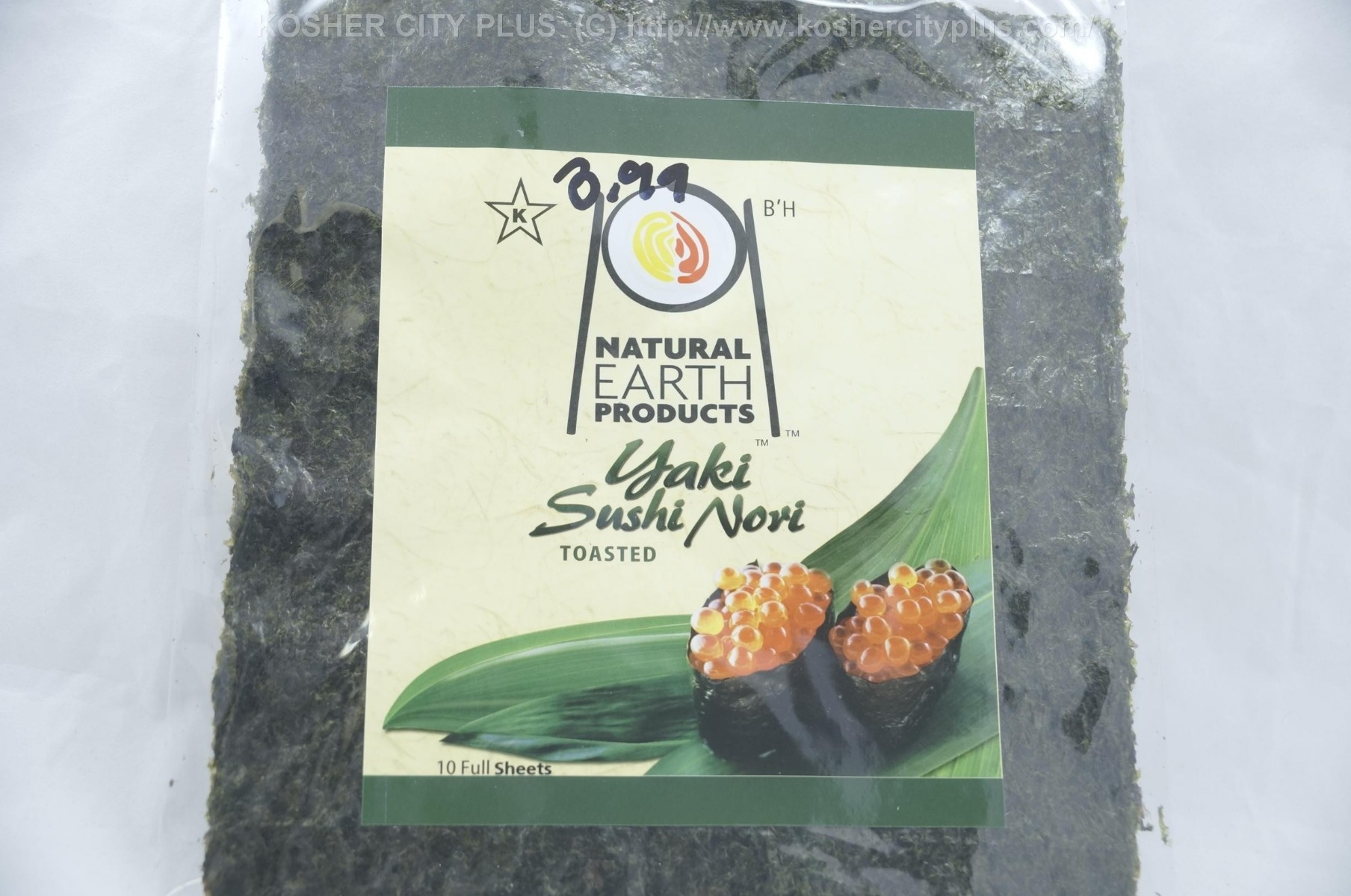 NATURAL EARTH: Sushi Nori Ten Full Sheets, 0.98 oz